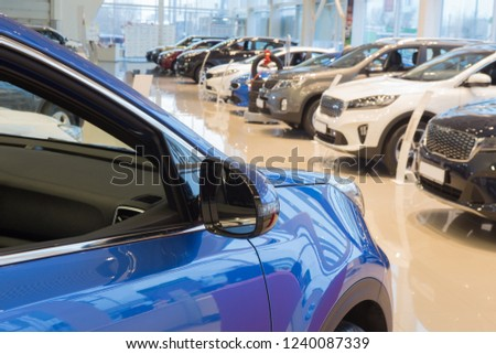 Cars For Sale Stock Lot Row. Car Dealer Inventory #1240087339