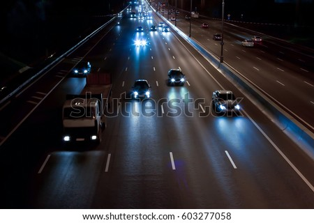 cars move on the night highway #603277058