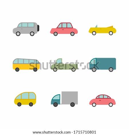 Cars set illustration icon isolated