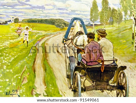Cart on a country road -  illustration by A.Korin,