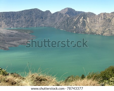 Carter Rim of Mount Rinjani Indonesia