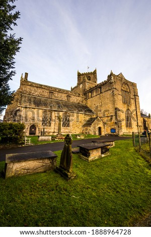 Cartmel Priory was founded in 1188 by William Marshall, better known as the Earl of Pembroke. Stock photo ©