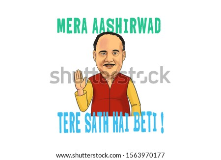 Cartoon illustration of adult man. Lettering text mera aashirwad tere sath hai beti. Hindi translation- my blessing is with you daughter. Isolated on white background.