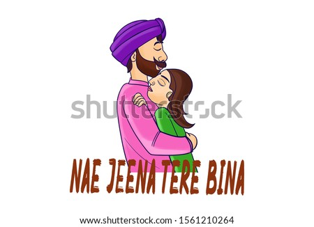 Cartoon illustration of loving couple hugging each other. Lettering text nae jeena tere bina Hindi translation- can't live without you. Isolated on white background. Stok fotoğraf ©