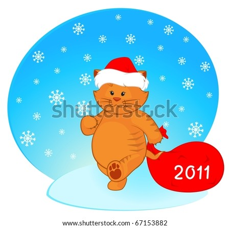 cartoon little kitten in the suit of Santa Claus  with gift