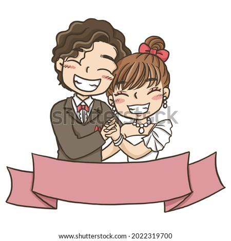 Cartoon wedding couple married couple newlyweds fiancee lover valentine Photo stock ©
