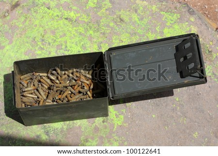 cartridge case depot