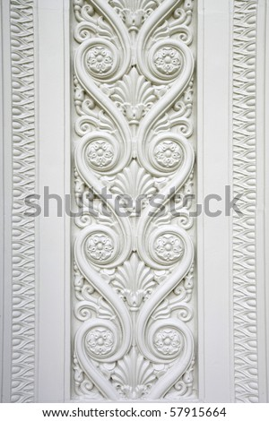 Carved stone decoration