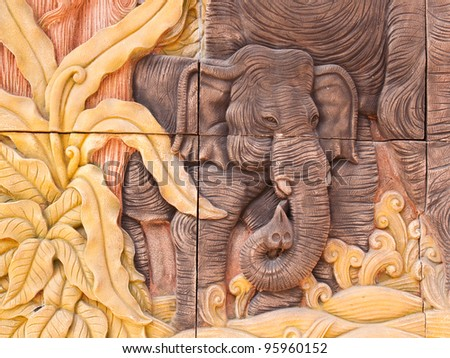 Carved stone elephant.