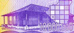 Casa Hacienda San Jacinto; Stylised map of Nicaragua. Portrait from Nicaragua 10 Million Cordobas 1990  Banknotes.