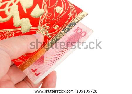 Cash gift