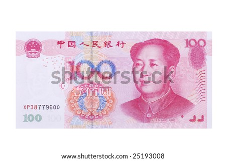 Cash of China money RMB100