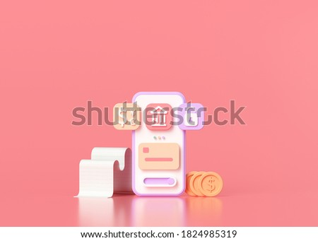 Cashless society, online mobile banking and secure payment concept 3D render illustration