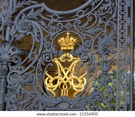 Cast-iron gates
