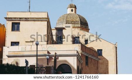 Castello quarter aka Casteddu e susu (meaning Upper Castle in Sard) old medieval town city centre in Cagliari, Italy #1241766160