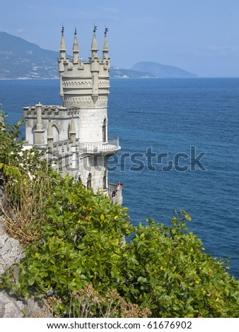 "Castle ""Swallow's nest"" in Crimea on Black sea coast."