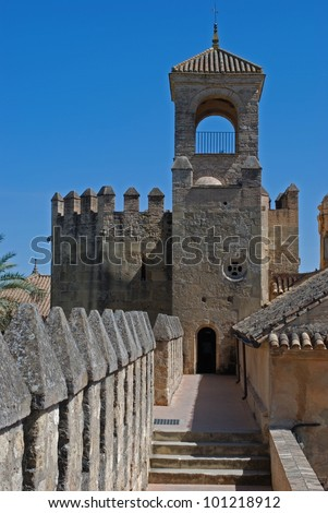 Castle Walls At The Palace Fortress Of The Christian Kings (Alcazar De Los Re...