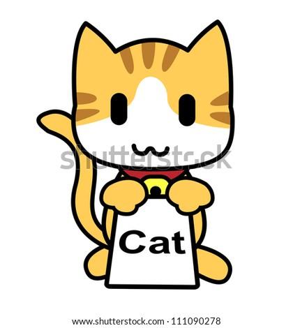 Cat-Business card