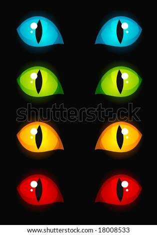 cat eyes in the dark. stock photo : Cat eyes glowing