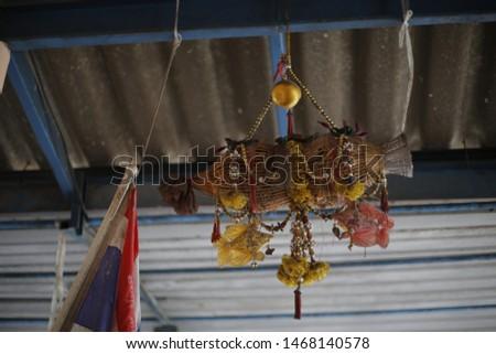 Catch fish, catch fish in Thailand. #1468140578
