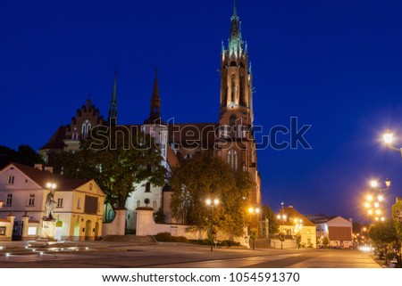 Cathedral Basilica of the Assumption of the Blessed Virgin Mary in Bialystok. Bialystok, Podlaskie, Poland.