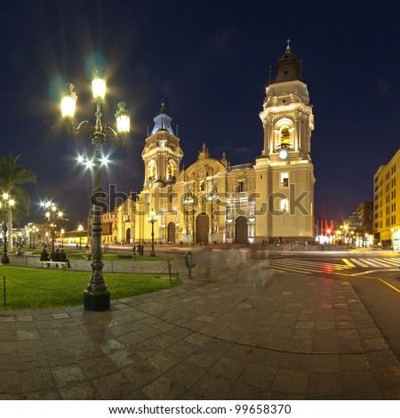 Cathedral main church of Lima, Peru