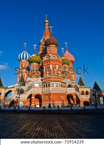 Cathedral of Basil the blessed and Vasilievski spusk street, Moscow, Russia
