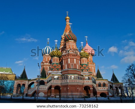 Cathedral of Basil the blessed, Moscow, Russia