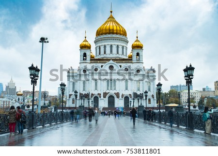 Cathedral Of Christ Savior At Autumn Day. Famous Christian Landmark In Russia. Moscow, Russia. #753811801