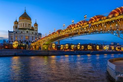 Cathedral of Christ the Savior and Moscow river in Moscow, Russia. Architecture and landmark of Moscow. Night cityscape of Moscow