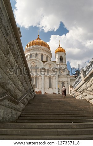 Cathedral of Christ The Savior in Moscow, Russian Federation