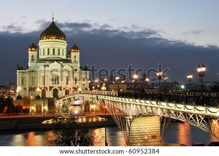 Cathedral of Christ the Savior in the evening. Moscow. Russia.