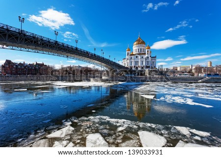 Cathedral of Christ the Saviour and Patriarshy Bridge in Moscow in the spring