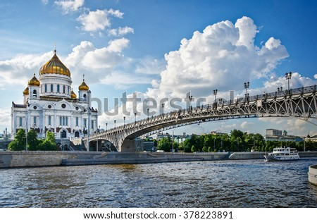 cathedral of christ the saviour....