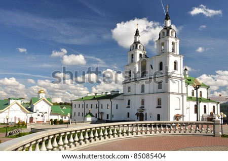 Cathedral of Holy Spirit in Minsk. Main Orthodox church of Belarus