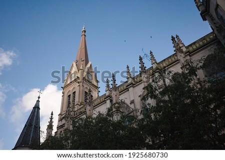 Cathedral of Mar del Plata or The Cathedral Basilica of Saint Peter and Cecilia - Roman catholic church located near San Martin square in Mar del Plata, Argentina Zdjęcia stock ©