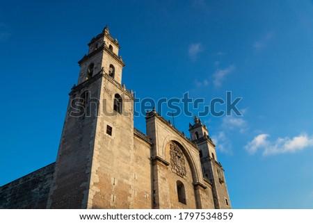 Cathedral of Merida 'San Ildefonso' during sunset with beautiful orange light, Merida, Yucatan, Mexico