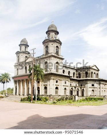 Cathedral of Santiago Managua Nicaragua on Plaza of the Revolution