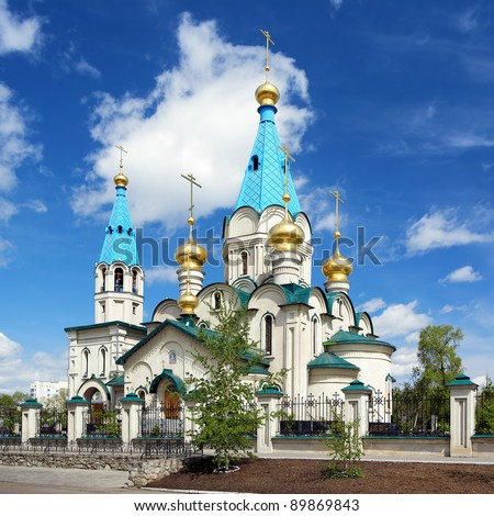 Cathedral of the Annunciation in Blagoveshchensk, Far East, Russia