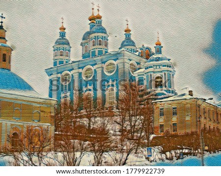 Cathedral of the assumption of the blessed virgin (Baroque architecture) of the XVII and XVIII centuries in Smolensk in the style of oil painting