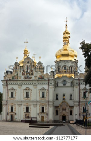 Cathedral of the Dormition in Kiev Pechersk Lavra
