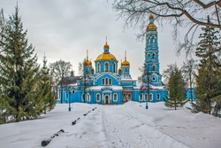Cathedral of the Nativity of the Virgin. Ufa. Republic of Bashkortostan. Russia