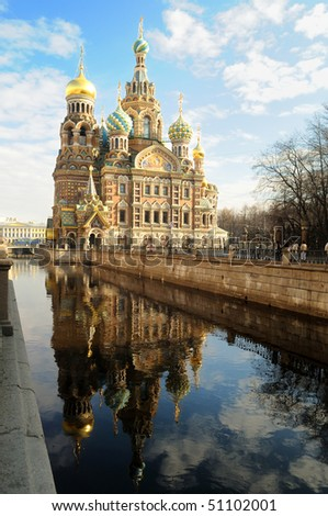 Cathedral of the Resurrection of Christ with reflection in water, Petersburg