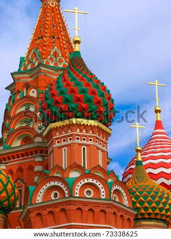 Cathedral of Vasily the Blessed in the Heaven