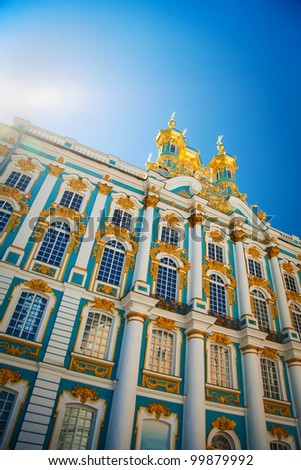 Catherine Palace Exterior in Petersburg, Pushkin, famous place for tourism