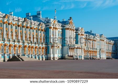 Catherine palace in Tsarskoe Selo, Pushkin, Saint Petersburg, Russia