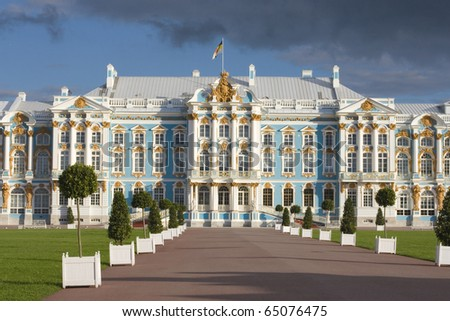Catherine Palace in Tsarskoe Selo, Russia. Summer residence of Russian Emperors.