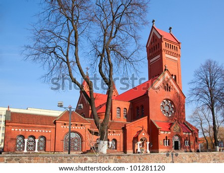 Catholic church of Saints Simon and Helena. Red Church in Minsk, Belarus