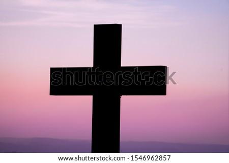 Catholic cross in Sunset in Praça do Papa, Belo Horizonte, Brazil