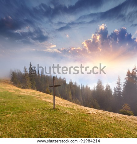 Catholic cross on a mountaintop